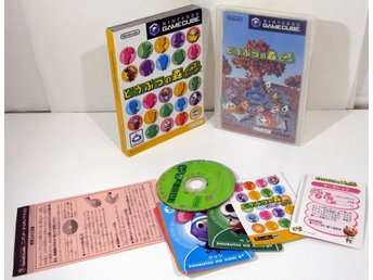 Doubutsu No Mori e+ (animal crossing) till japanskt GameCube
