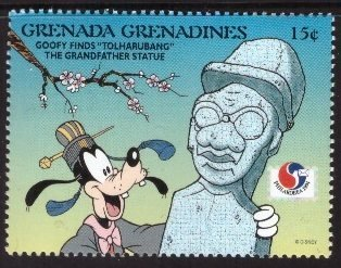 Disney, Grenada Grenadines, 15-cent Goofy