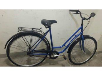 Omtalade Cyklar ᐈ Köp Cyklar online på Tradera • 291 annonser PZ-14