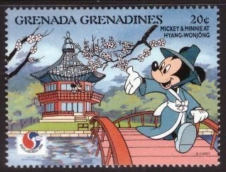 Disney, Grenada Grenadines, 20-cent Mickey Mouse and Minnie Mouse