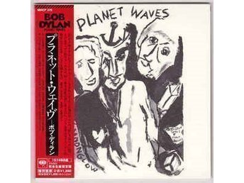 CD Bob Dylan Planet Waves MCHP 376 Japanpressad