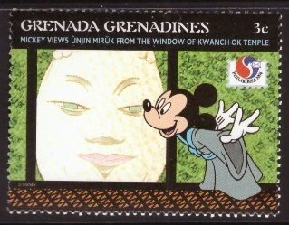 Disney, Grenada Grenadines, 3-cent stamp depicts Mickey Mouse