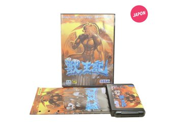 Altered Beast (JAP / MD)