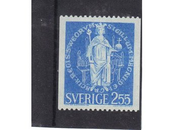Magnus Ladulås Sigill 1285, 1970, ** - Göteborg - Magnus Ladulås Sigill 1285, 1970, ** - Göteborg