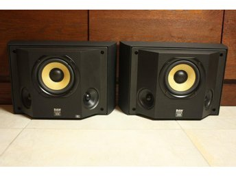 Bowers Wilkins DS6