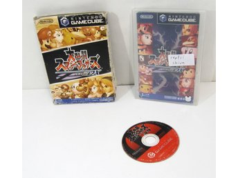 Super Smash Bros Melee (DX) till japansk GameCube
