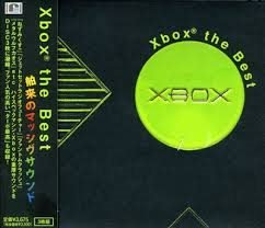 Xbox: the Best - Soundtrack - Soundtrack