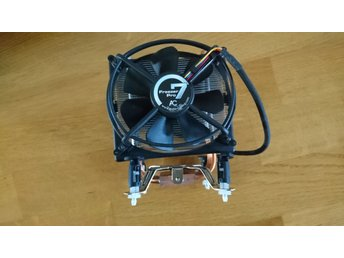 Super silent Arctic Cooling Freezer 7 Pro CPU Cooler (Socket LGA775) kylare