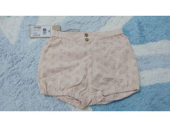 Bebis byxor rosa mönstrade shorts newbie kappahl strl 86 - Malmö - Bebis byxor rosa mönstrade shorts newbie kappahl strl 86 - Malmö