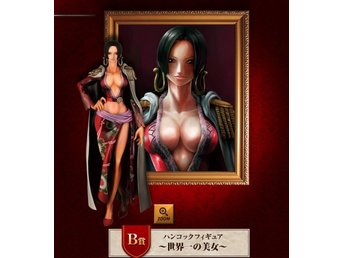 "Boa Hancock ONE PIECE The Great Gallery Prisvinst ""B"" 20 cm"