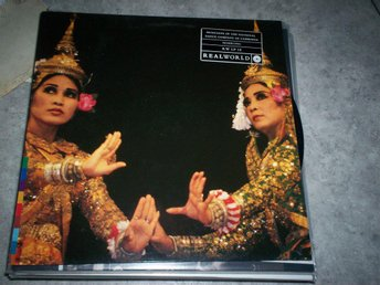 Musicians of the National Dance Company of Cambodia LP