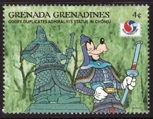 Disney, Grenada Grenadines, 4-cent Goofy