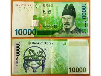 Sydkorea South Korea, 10000 10,000 Won 2006