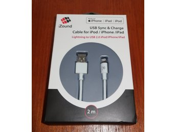 iZound USB Sync & Charge Cable for iPod/iPhone/iPad 2 meter