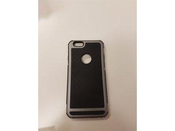 Iphone 7 skal (plast/gummi) silver/svart - Norrtälje - Iphone 7 skal (plast/gummi) silver/svart - Norrtälje