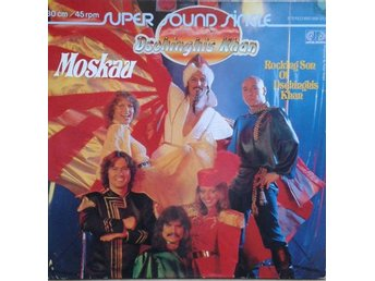"Dschinghis Khan title*  Moskau / Rocking Son Of Dschinghis Khan* Disco 12"" Red"