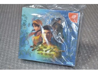 Shenmue - Limited Box - Sega Dreamcast Japan - japansk - jp