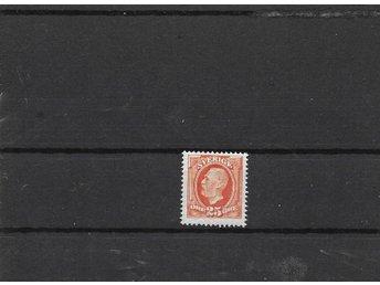 1911 Oskar II profil vänster F 67 25 öre orange x ostpl - Växjö - 1911 Oskar II profil vänster F 67 25 öre orange x ostpl - Växjö