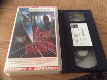 THE STEPFATHER VHS Ryssars