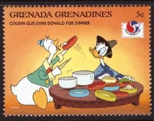 Disney, Grenada Grenadines, 5-cent Gus and Donald Duck