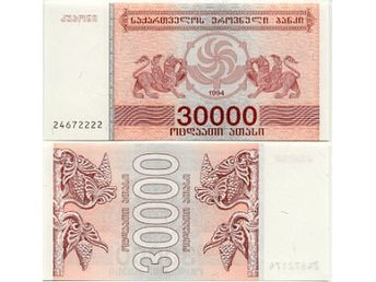 Georgia 30 000 Laris 1994 P-47 UNC