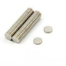 NYA!! 40-Pack 5x1mm Superstarka Magneter Neodymium Disc Rare Earth N35