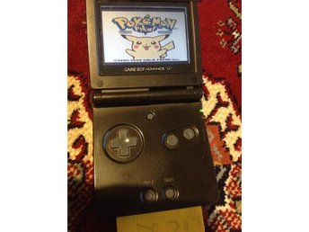 Game Boy Advance SP+Pokemon Yellow