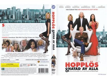 How to Lose Friends and Alienate People 2009 DVD