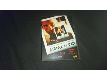 Memento (av Christopher Nolan med Guy Pearce)