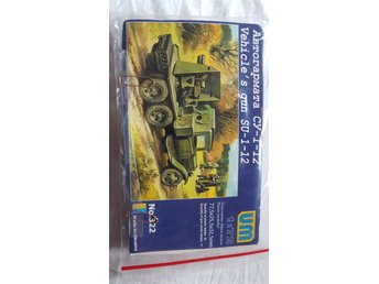 UM-Models 1/72 Vehicle's Gun Su-1-12