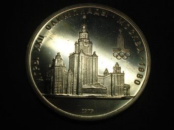 RUSSIA CCCP ROUBLE 1979 MOSCOW OLYMPICS 1980 MOSCOW UNIVERSITY