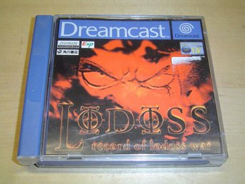 RECORD OF LODOSS WAR SEGA DREAMCAST KOMPLETT PAL