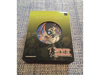 Brave Fencer Musashi Squaresoft Millennium Collection
