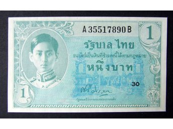 1 Bath Banknote Thailand 1946 P-63 Sign 22 Extra Fine +++