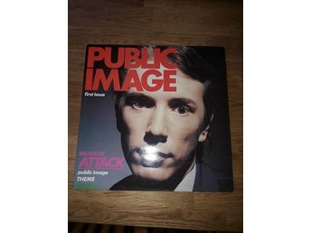 Public Image-PI (First Issue) LP