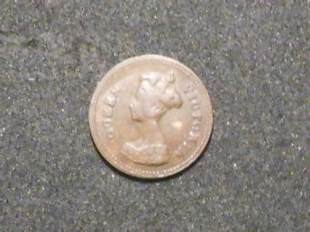 ENGLAND ÄLDRE MODEL COIN  1/2 FARTHING 1848