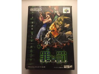 Sin & Punishment - Nintendo 64 ( JAP )