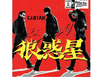 GUITAR WOLF - PLANET OF THE WOLVES. CD