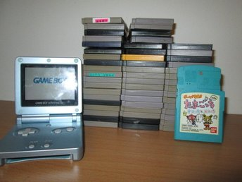 Gameboy Advance SP Med 55 japanska spel