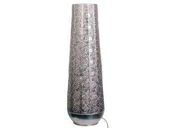 Golvlampor På Nätet : Golvlampa metall cm lampa silver på tradera golvlampor