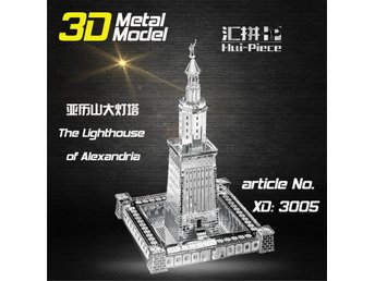 3D Pussel Metall - Exklusiv 3 Ark - - The lighthouse of Alexandria