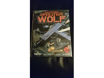 Operation Wolf (Japanskt)