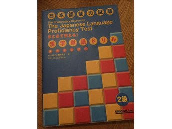 The Preparatory Course for The Japanese Language Proficiency Test N2