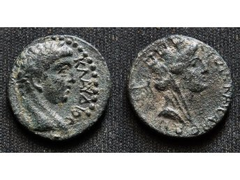 Claudius, Provincial, Uncertain Caesarea mint.