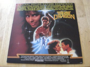 THE LAST DRAGON Soundtrack