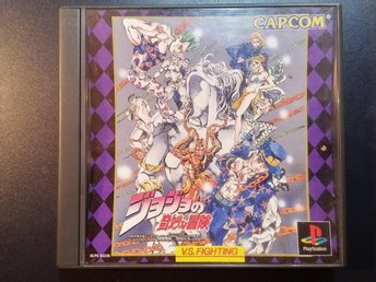 JoJo's Bizarre Adventure till Playstation - Japanskt - Fighting