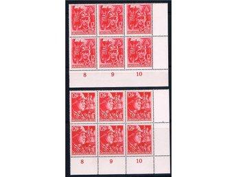German Third Reich Mi# 909-910 Mint Block of 6 with sheet margin - Hong Kong - German Third Reich Mi# 909-910 Mint Block of 6 with sheet margin - Hong Kong
