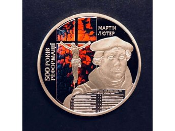 UKRAINA, 2017, 5 Hryvni, 'Martin Luther - 500 År sedan Reformationen', UNC PROOF