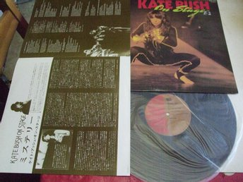 "KATE bUSH oN STAGE 45RPM 12"" 1979"