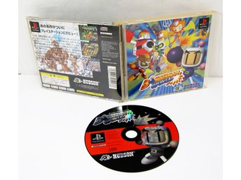 Bomberman World till japanskt Playstation PS1